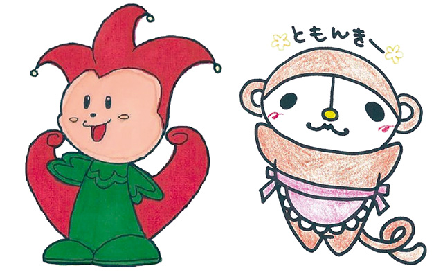 社会福祉法人 永山会 TOMOちゃんが法人キャラクターに就任