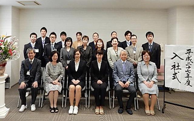 社会福祉法人 「永山会」合同入社式