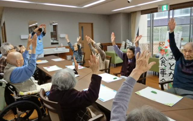 社会福祉法人 永山会 まどか2番館の特別養護老人ホーム